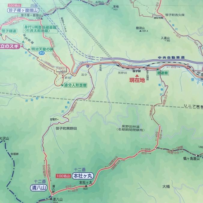 Seihachiyama Trailmap.jpg