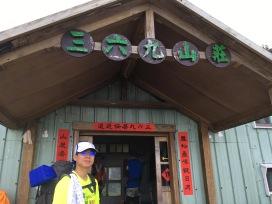 369 Hut below Xueshan