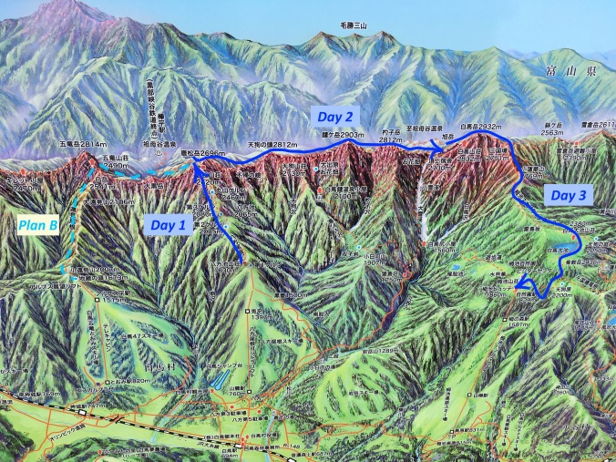 Hakuba hike map